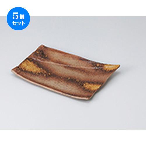 5個セット☆ 焼物皿 ☆奔流美膳 焼物皿 [ 23.5 x 16 x 3.5cm ] 【 料亭 旅館 和食器 飲食店 業務用 】