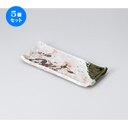 5個セット☆ 焼物皿 ☆織部古木焼物皿 [ 26 x 11.5 x 2.5cm ] 【 料亭 旅館 和食器 飲食店 業務用 】