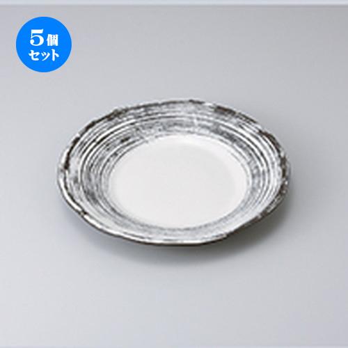 5個セット☆ 和皿 ☆ 粉引くしめ8.0皿 [ 25 x 3cm ] 【 料亭 旅館 和食器 飲食店 業務用 】
