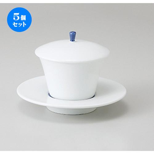 5個セット ☆ 蓋物 ☆ 青巻小蓋物(受皿付) [ 蓋付皿付高さ8.8cm ・ 90cc ]