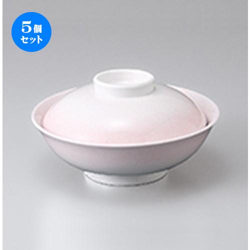 5個セット ☆ 蓋物 ☆ ピンク吹平蓋向 [ 16.7 x 9cm ] 【 料亭 旅館 和食器 飲食店 業務用 】