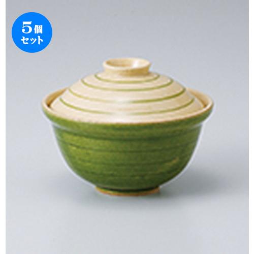 5個セット ☆ 蓋物 ☆ グリーン渦福碗 [ 10.8 x 8.5cm ] 【 料亭 旅館 和食器 飲食店 業務用 】