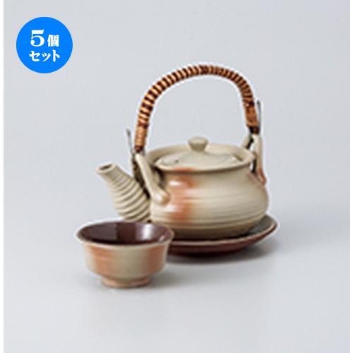 5個セット☆ 土瓶蒸し ☆ 巾着型土瓶むし(DF-1) [ 300cc ] 【 料亭 旅館 居酒屋 和食器 飲食店 業務用 】