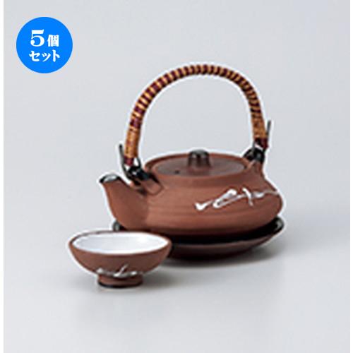 5個セット☆ 土瓶蒸し ☆ 平型土瓶むし(DE-1) [ 200cc ] 【 料亭 旅館 居酒屋 和食器 飲食店 業務用 】