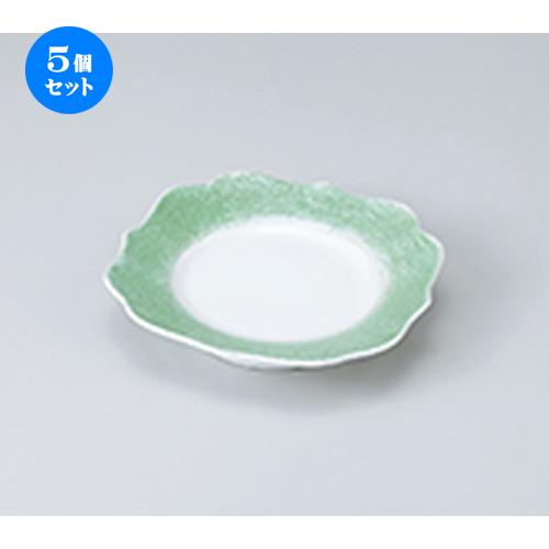 5個セット☆ 和皿 ☆ 真珠ラスターヒワ吹高台フルーツ皿 [ 14.8 x 14.8 x 3cm ] 【 料亭 旅館 和食器 飲食店 業務用 】