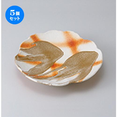 5個セット☆ 和皿 ☆ ひだすぎ花型8.0皿 [ 24.3 x 24 x 4.5cm ] 【 料亭 旅館 和食器 飲食店 業務用 】