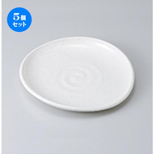 5個セット☆ 和皿 ☆ 斑点粉引たわみ大皿 [ 23 x 22 x 2.3cm ] 【 料亭 旅館 和食器 飲食店 業務用 】