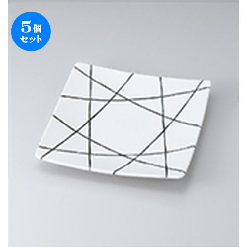 5個セット☆ 和皿 ☆ スクラッチ20cm正角皿 [ 19.7 x 3cm ] 【 料亭 旅館 和食器 飲食店 業務用 】