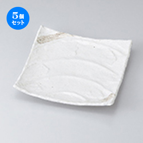 5個セット☆ 和皿 ☆ 白マット波形23cm正角皿 [ 22.7 x 22.7 x 3.2cm ] 【 料亭 旅館 和食器 飲食店 業務用 】