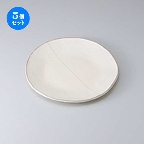 5個セット☆ 和皿 ☆ しらたま大皿 [ 27 x 2.8cm ] 【 料亭 旅館 和食器 飲食店 業務用 】