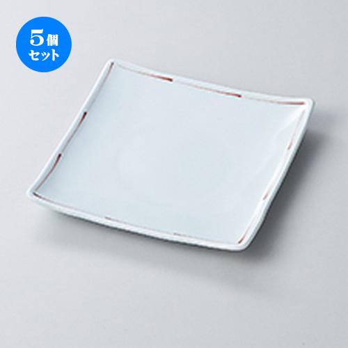 5個セット☆ 和皿 ☆ 赤ライン6.0正角皿 [ 17 x 17 x 2.3cm ] 【 料亭 旅館 和食器 飲食店 業務用 】
