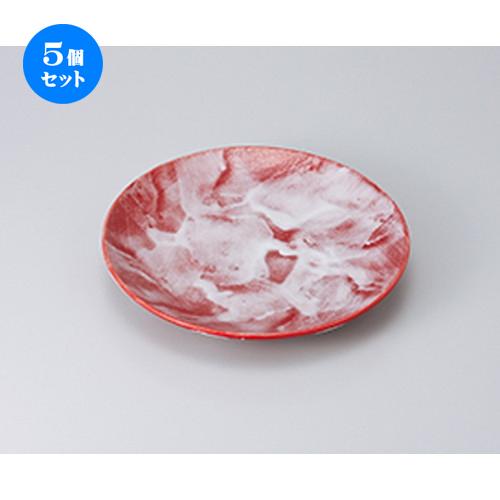 5個セット☆ 和皿 ☆ 赤彩丸70皿 [ 22.3 x 3.3cm ] 【 料亭 旅館 和食器 飲食店 業務用 】