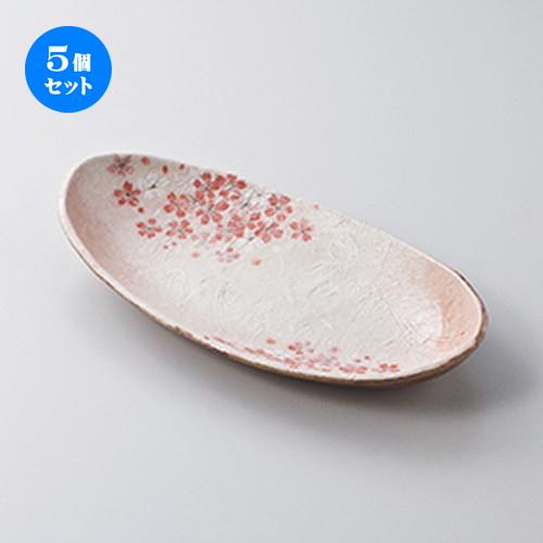 5個セット☆ 多用鉢 ☆ 平安桜(赤)楕円長皿 [ 31.8 x 15.8 x 5cm ] 【 料亭 旅館 和食器 飲食店 業務用 】