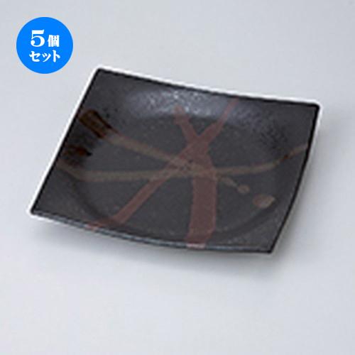 5個セット☆ 和皿 ☆ 東雲(黒) 正角7.5皿 [ 22.8 x 22.8 x h 4cm ] 【 料亭 旅館 和食器 飲食店 業務用 】
