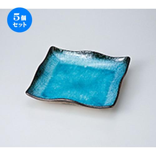 5個セット☆ 和皿 ☆ 藍染スカイ9.0正角皿 [ 23.5 x 23.5 x 4cm ] 【 料亭 旅館 和食器 飲食店 業務用 】