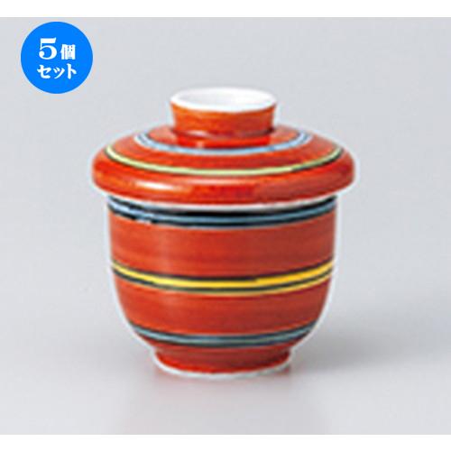 5個セット 蒸碗 / 赤絵駒筋小むし [ 7.4 x 8.7cm・約170cc ] | 茶碗蒸し ちゃわんむし 蒸し器 寿司屋 碗 人気 おすすめ 食器 業務用 飲食店 おしゃれ かわいい ギフト プレゼント 引き出物 誕生日 贈り物 贈答品