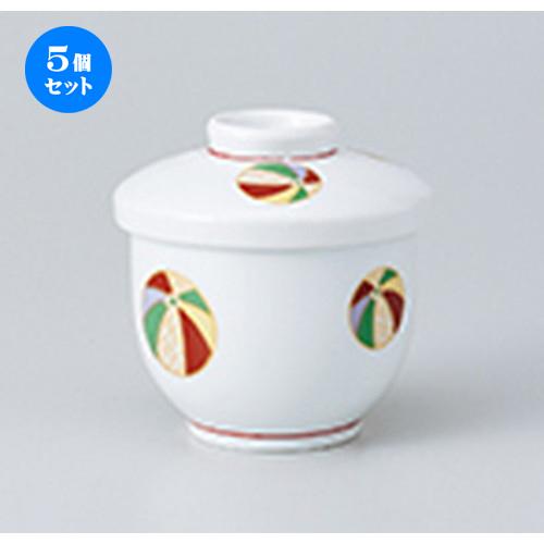 5個セット 蒸碗 / 白磁強化夢風船むし碗(小) [ 7.6 x 8.2cm ] | 茶碗蒸し ちゃわんむし 蒸し器 寿司屋 碗 むし碗 食器 業務用 飲食店 おしゃれ かわいい ギフト プレゼント 引き出物 誕生日 贈り物 贈答品