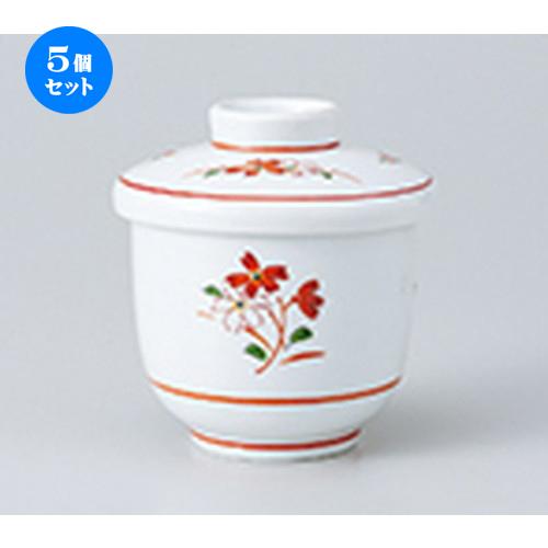 5個セット 蒸碗 / 赤絵花小むし [ 7.3 x 8.4cm・約170cc ] | 茶碗蒸し ちゃわんむし 蒸し器 寿司屋 碗 むし碗 食器 業務用 飲食店 おしゃれ かわいい ギフト プレゼント 引き出物 誕生日 贈り物 贈答品