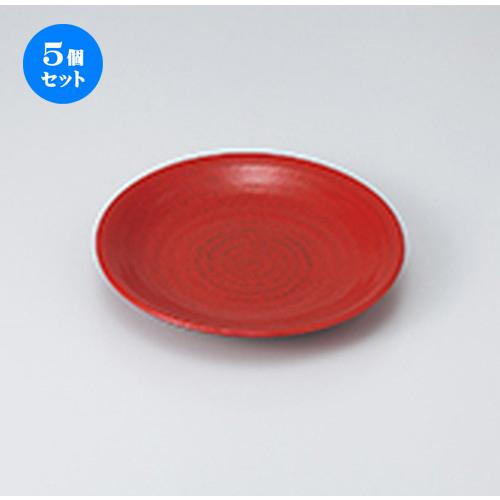 5個セット☆ 和皿 ☆ Akane(和)19cm皿 [ 19 x 2.5cm ] 【 料亭 旅館 和食器 飲食店 業務用 】