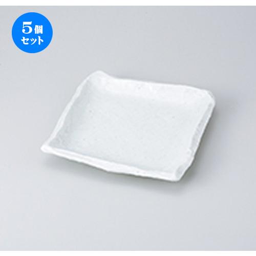 5個セット☆ 和皿 ☆ 白釉23cm正角皿 [ 23 x 3.5cm ] 【 料亭 旅館 和食器 飲食店 業務用 】