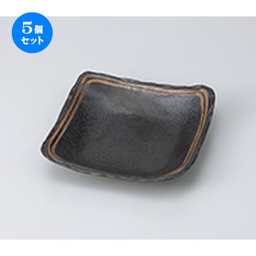 5個セット☆ 和皿 ☆ 黒ライン7.0正角鉢 [ 20.5 x 20.5 x 5cm ] 【 料亭 旅館 和食器 飲食店 業務用 】