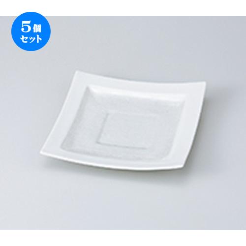 5個セット☆ 和皿 ☆ 白磁縞織正角皿大 [ 20.2 x 20.2 x 3.5cm ] 【 料亭 旅館 和食器 飲食店 業務用 】