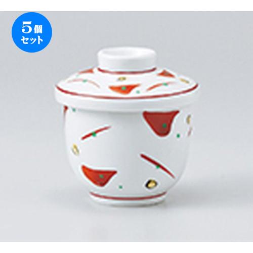 5個セット 蒸碗 / 赤絵点紋小むし [ 7.3 x 8.5cm・170cc ] | 茶碗蒸し ちゃわんむし 蒸し器 寿司屋 碗 むし碗 食器 業務用 飲食店 おしゃれ かわいい ギフト プレゼント 引き出物 誕生日 贈り物 贈答品