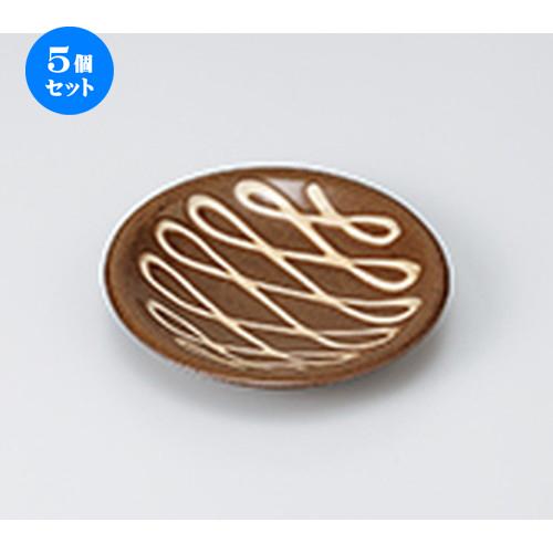 5個セット☆ 和皿 ☆ スリップウェアー5.0皿 [ 15.5 x 2.5cm ] 【 料亭 旅館 和食器 飲食店 業務用 】
