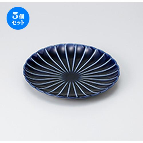 5個セット☆ 和皿 ☆ 茄子紺菊型8.0皿 [ 24 x 3cm ] 【 料亭 旅館 和食器 飲食店 業務用 】