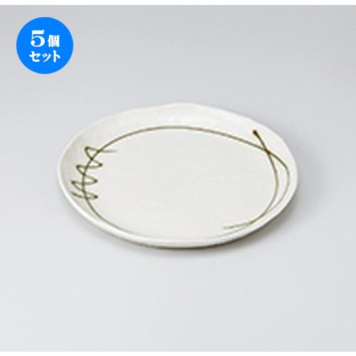 5個セット☆ 和皿 ☆ 緑線丸プレート [ 24.3 x 2.4cm ] 【 料亭 旅館 和食器 飲食店 業務用 】