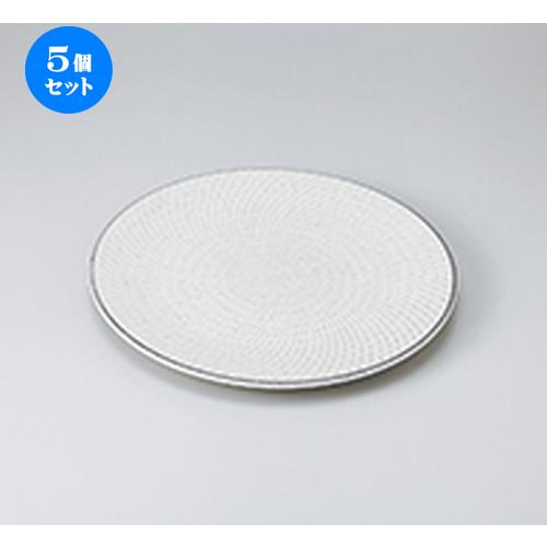 5個セット☆ 和皿 ☆ 千早白9.0皿 [ 27.8 x 2.5cm ] 【 料亭 旅館 和食器 飲食店 業務用 】