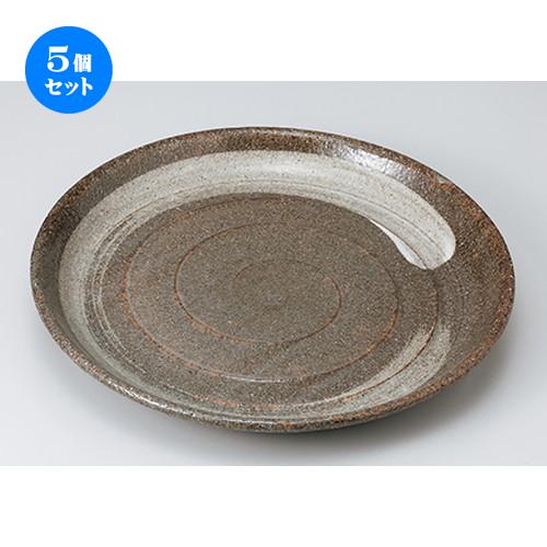 5個セット☆ 盛込皿 ☆ 土灰釉8.0皿 [ 25.5 x 3.5cm ] 【 料亭 旅館 和食器 飲食店 業務用 】
