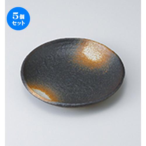 5個セット☆ 盛込皿 ☆ 黒備前丸9.0皿 [ 27.5 x 3cm ] 【 料亭 旅館 和食器 飲食店 業務用 】