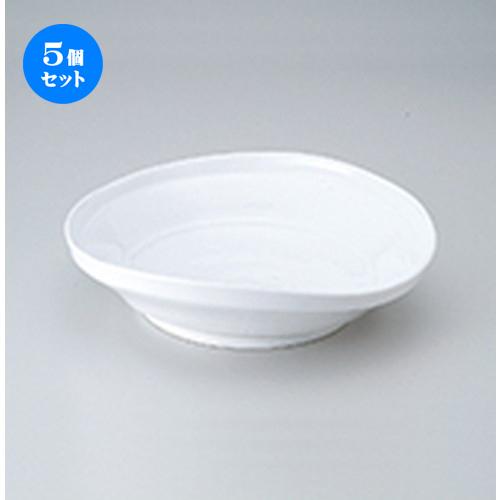 5個セット ☆ 多用鉢 ☆ 白磁たわみ8.0鉢 [ 23 x 22 x 5.5cm ] 【 料亭 旅館 和食器 飲食店 業務用 】