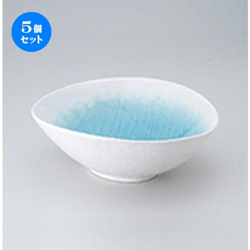 5個セット ☆ 多用鉢 ☆ 白流水フリーボール [ 23.4 x 20.1 x 8.6cm ] 【 料亭 旅館 和食器 飲食店 業務用 】