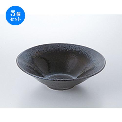 5個セット☆ 盛込鉢 ☆ 深海10.0反丼 [ 30.5 x 9.7cm ] 【 料亭 旅館 和食器 飲食店 業務用 】
