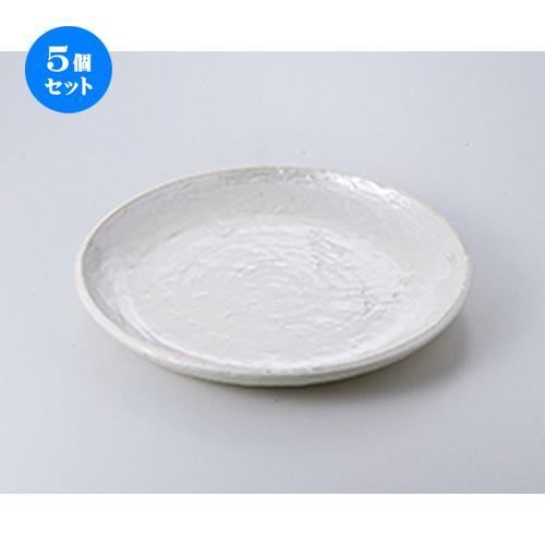 5個セット☆ 盛込皿 ☆ 真珠9.0丸皿 [ 27.2 x 3cm ] 【 料亭 旅館 和食器 飲食店 業務用 】