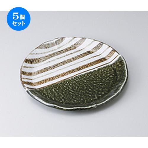 5個セット☆ 盛込皿 ☆ 織部ストライプ9.0丸皿 [ 28.5 x 2.4cm ] 【 料亭 旅館 和食器 飲食店 業務用 】