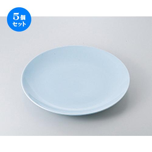 5個セット☆ 萬古焼盛込皿 ☆ 青地10.0皿 [ 31.5 x 3cm ] 【 料亭 旅館 和食器 飲食店 業務用 】