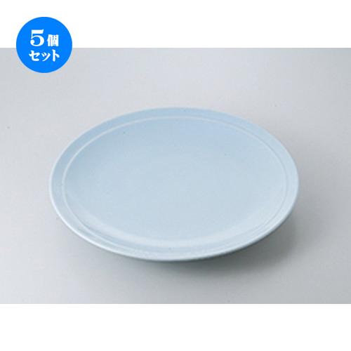 5個セット☆ 萬古焼盛込皿 ☆ 高台青磁12.0皿 [ 38 x 4.5cm ] 【 料亭 旅館 和食器 飲食店 業務用 】