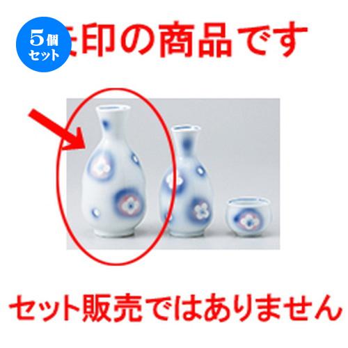 5個セット☆ 酒器 ☆ 白磁吹梅2.0徳利 [ 290cc ] 【 料亭 旅館 居酒屋 和食器 飲食店 業務用 】