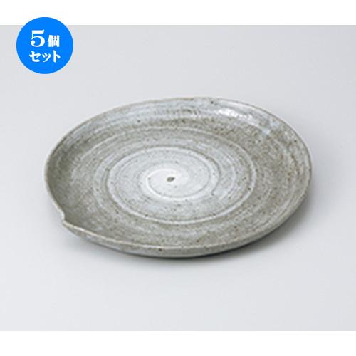 5個セット☆ 盛込皿 ☆ 粉引青釉リーフ大皿 [ 30.6 x 28.3 x 3.5cm ] 【 料亭 旅館 和食器 飲食店 業務用 】