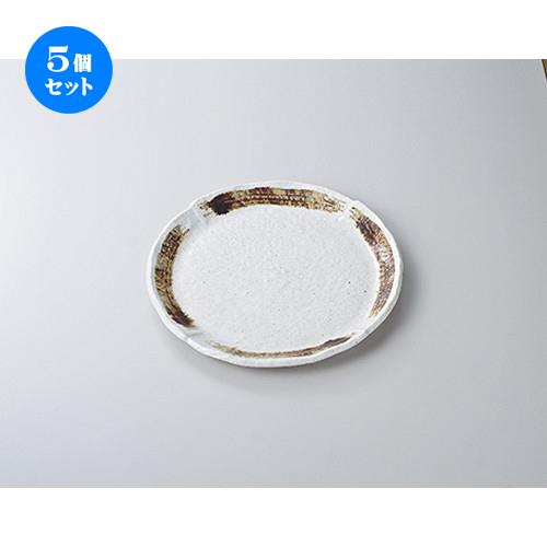 5個セット☆ 盛込皿 ☆ 粉引茶刷毛丸9.0皿 [ 28.5 x 2.4cm ] 【 料亭 旅館 和食器 飲食店 業務用 】
