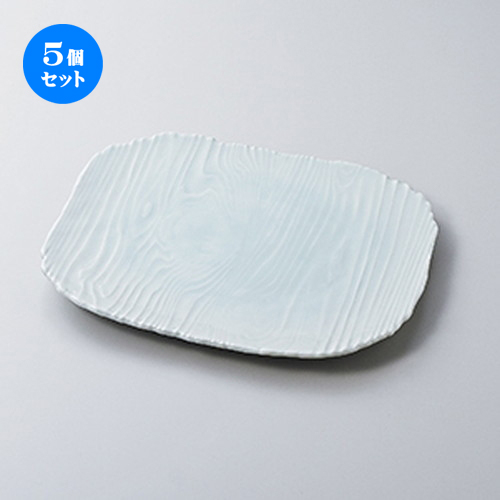 5個セット☆ 盛込皿 ☆ 青磁木目大皿 [ 32 x 26.5 x 3cm ] 【 料亭 旅館 和食器 飲食店 業務用 】
