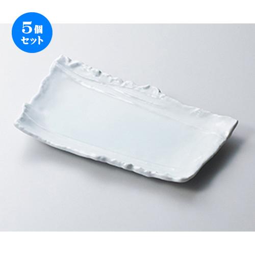 5個セット☆ 盛込皿 ☆ 青白磁ちぎり変形尺1寸皿 [ 33.5 x 20 x 4.5cm ] 【 料亭 旅館 和食器 飲食店 業務用 】