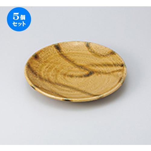 5個セット☆ 盛込皿 ☆ 黄交趾丸8.0皿 [ 25 x 3cm ] 【 料亭 旅館 和食器 飲食店 業務用 】