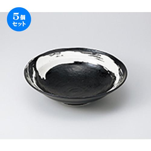 5個セット ☆ 多用鉢 ☆ 黒海流8.0盛鉢 [ 25 x 7.3cm ] 【 料亭 旅館 和食器 飲食店 業務用 】