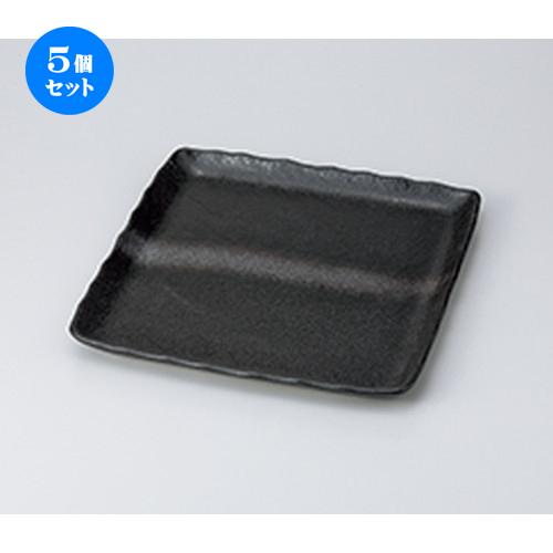 5個セット☆ 盛込皿 ☆ 黒結晶白帯引正角皿 [ 31 x 30.8 x 3cm ] 【 料亭 旅館 和食器 飲食店 業務用 】