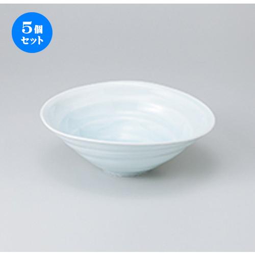 5個セット ☆ 多用鉢 ☆ 青白磁うず潮 6.5鉢 [ 20.5 x 19 x 7.5cm ] 【 料亭 旅館 和食器 飲食店 業務用 】