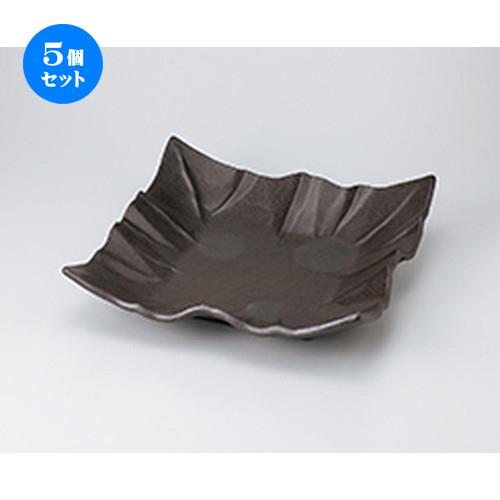 5個セット☆ 盛込鉢 ☆ 炭化土折り紙大皿(605018) [ 32.5 x 9cm ] 【 料亭 旅館 和食器 飲食店 業務用 】